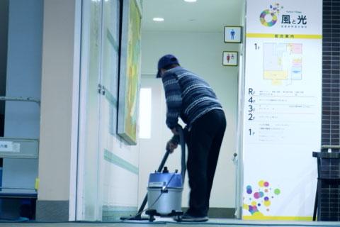 建物洗車草刈り清掃